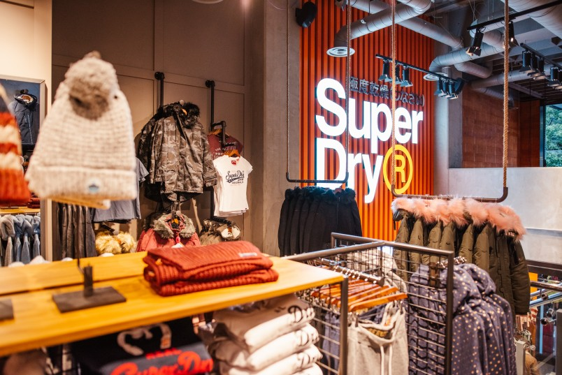 Interior of SuperDry
